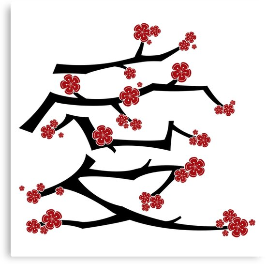 Chinese 'Ai' (Love) Calligraphy With Red Cherry Blossoms On Black Branches   Japanese Sakura Kanji by fatfatin