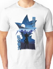 Yami Yugi Silhouette Unisex T-Shirt