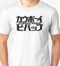 Cowboy Bebop - Logo Japanese T-Shirt