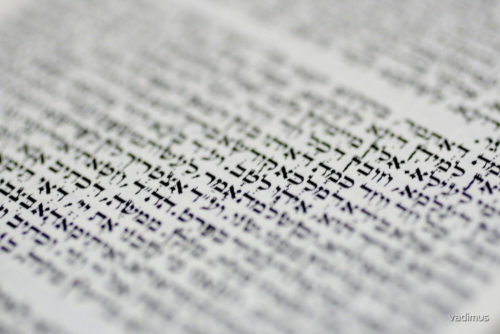 Hebrew by vadimus