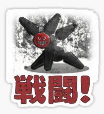 Hiro's Battle Bot Sticker