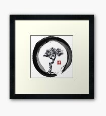 Japanese Pine Tree in Enso Zen Circle - Vintage Japanese Ink Framed Print & Chinese Calligraphy: Wall Art | Redbubble