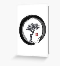 Japanese Pine Tree in Enso Zen Circle - Vintage Japanese Ink Greeting Card