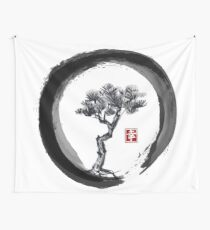 Japanese Pine Tree in Enso Zen Circle - Vintage Japanese Ink Wall Tapestry