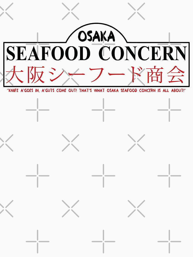 Osaka Seafood Concern (Black Text) [Roufxis - RB] by RoufXis