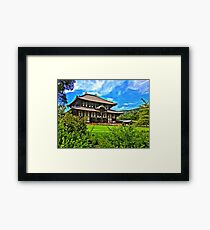 Todaiji Temple HDR Framed Print