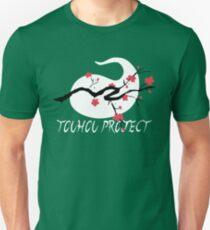Touhou Project - Perfect Cherry Blossom - Youmu Unisex T-Shirt