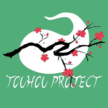 Touhou Project - Perfect Cherry Blossom - Youmu by TheColorofRain