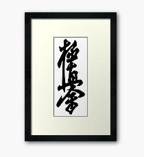 kyokushin Framed Print