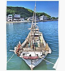 Fishing Boat HDR Poster