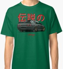 Nissan Skyline R32 GTR (black) Classic T-Shirt