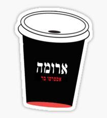 Aroma Coffee Sticker