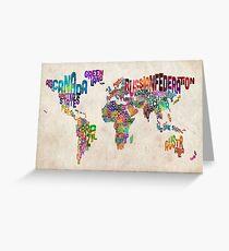 Typografie Text Karte der Weltkarte Grußkarte