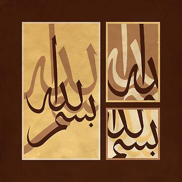 Bismillah  by reshad80