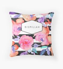 Bismillah  Throw Pillow