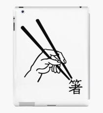 Chopshicks kanji iPad Case/Skin