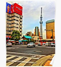 Asakusa Intersection HDR Poster