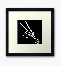 Chopshicks Kanji Framed Print