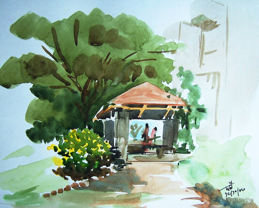 sitting place by suresh pethe