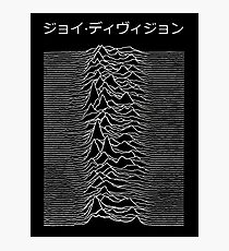 joy division Photographic Print