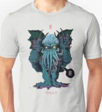 Strange Aeons T-Shirt