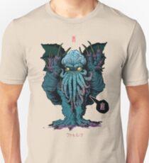 Strange Aeons Unisex T-Shirt