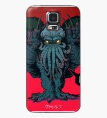 Strange Aeons Case/Skin for Samsung Galaxy