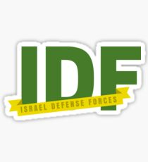 Israel Defense Forces  Sticker