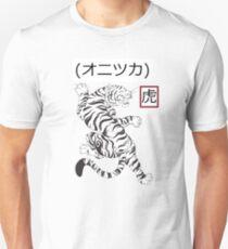 ONITSUKA - オ ニ ツ カ (TIGER) Unisex T-Shirt