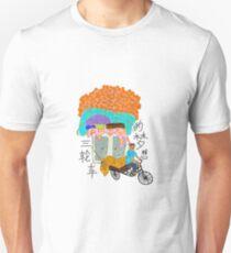 Three Wheeled Bike Dreaming T-Shirt
