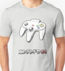 64 CONTROLLER Unisex T-Shirt
