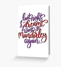 Rebecca Quote - Daphne du Maurier  Greeting Card