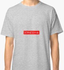 Sofubi Supreme logo Classic T-Shirt