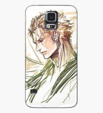 One Piece Case/Skin for Samsung Galaxy