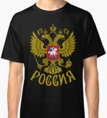 Wappen Russland Russia Gerb Rossii Rossija Rossiya Classic T-Shirt