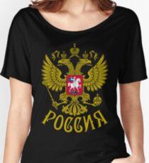 Wappen Russland Russia Gerb Rossii Rossija Rossiya Women's Relaxed Fit T-Shirt