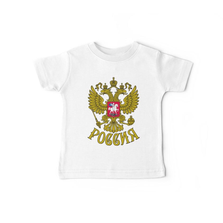 «Escudo Rusia Rusia Gerb Rossii Rossija Rossiya» de Margarita-Art