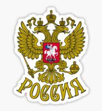 Coat of arms Russia Russia Gerb Rossii Rossija Rossiya Sticker