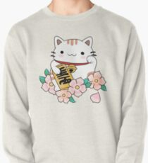 Lucky Cat Pullover