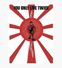 YOU ONLY LIVE TWICE art print Photographic Print