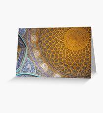 Sheikh Lotfollah Mosque #1, Isfahan Iran Greeting Card
