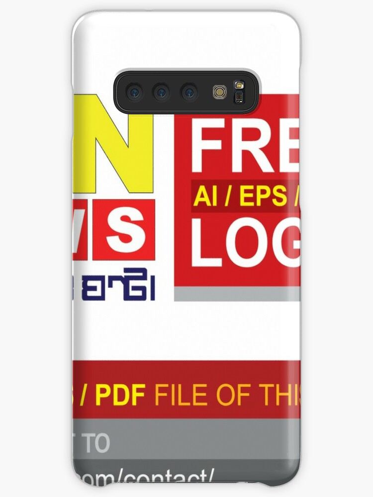 'ATN NEWS LTD logo | free AI/ EPS/PDF File | Just Contact:  http://www sadekahmed com/contact/' Case/Skin for Samsung Galaxy by YOUR  LOGO