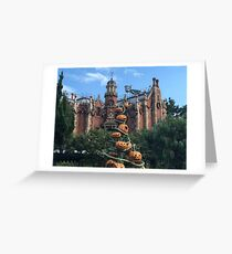 Haunted Mansion - Halloween Greeting Card
