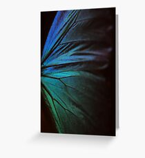 Morpho 1 Greeting Card