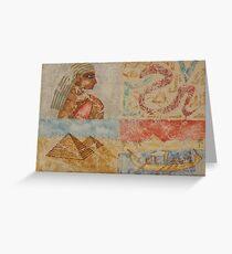 Philae Greeting Card