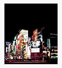 Tokyo by night - Neon Akihabara Photographic Print
