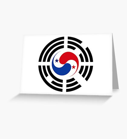 Korean Panamanian Multinational Patriot Flag Series Greeting Card