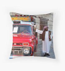 Old Saudi Throw Pillow