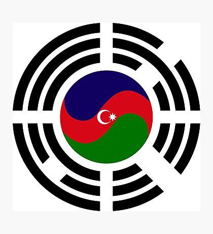 Korean Azerbaijan Multinational Patriot Flag Series Photographic Print