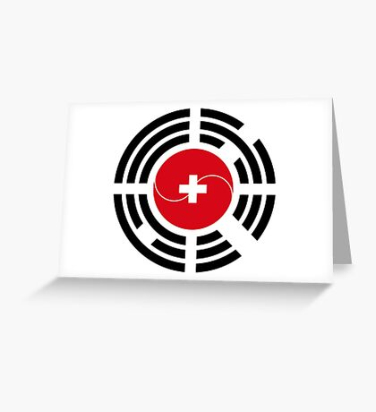 Korean Swiss Multinational Patriot Flag Series Greeting Card